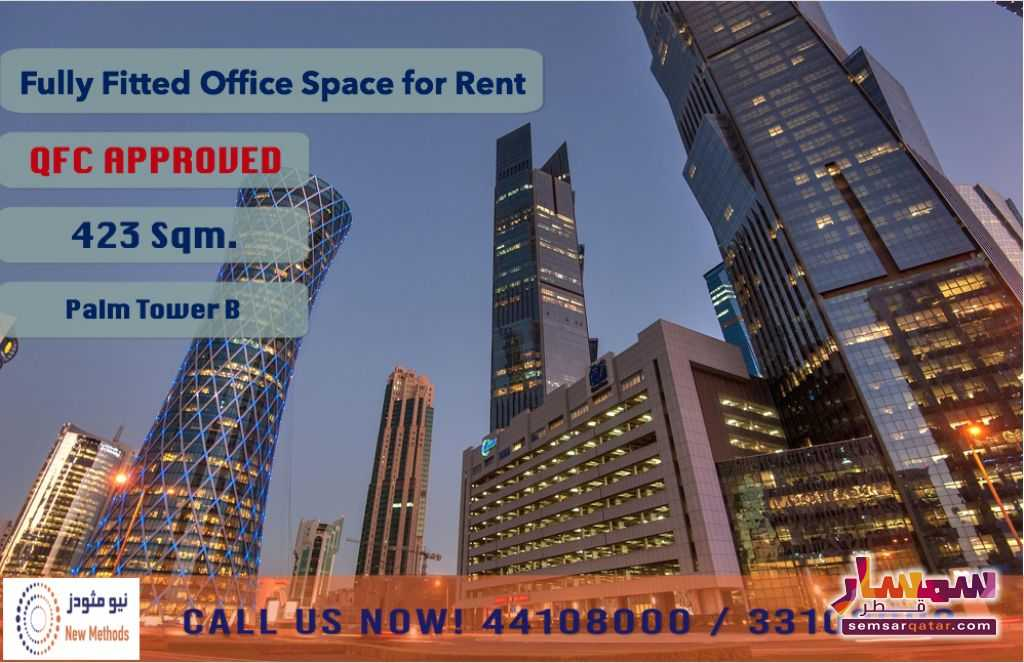 صورة الاعلان: FULLY FITTED & QFC APPROVED OFFICE SPACE AT PALM TOWER B - FOR RENT في قلب الدوحة الدوحة