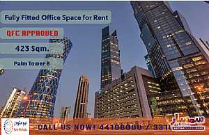 صورة الاعلان: FULLY FITTED & QFC APPROVED OFFICE SPACE AT PALM TOWER B FOR RENT في قلب الدوحة الدوحة